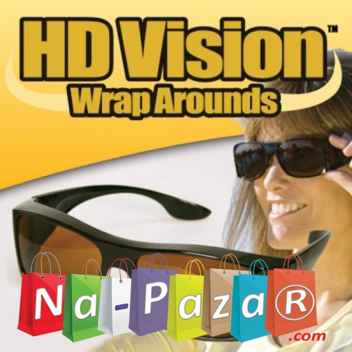 2 броя очила за дневно и нощно шофиране HD Vision WrapArounds