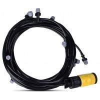 Система за охлаждане с водна мъгла Patio Mistcooling Kit