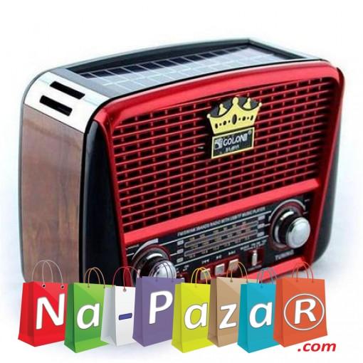 Ретро радио със соларен панел Galon