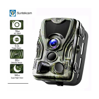 Ловна Full HD камера Suntek HC-801M, Нощно виждане