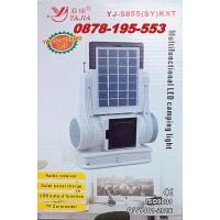 Соларен къмпинг фенер с радио, MP3 Player - Yalia YJ-5855(SY)KXT
