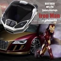 Трансмитер Iron Man с двойно USB, MP3 плеър, FM, Bluetooth