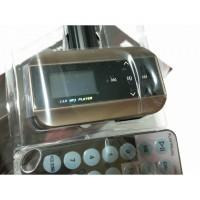 Aвтомобилен FM трансмитер FM30B