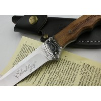 Ловен нож Browning / кожена кания /
