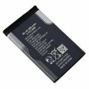 Батерии за GSM (26)
